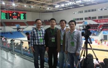 东亚运动会篮球
