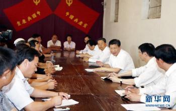 习近平指导河北省委常委班子专题民主生活会