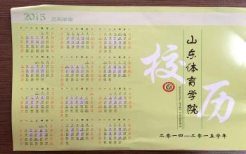 QQ图片20141111100636