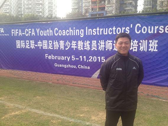 足球教研室教研活动 - 山东体育学院