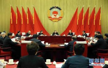俞正声主持召开全国政协第二十九次主席会议