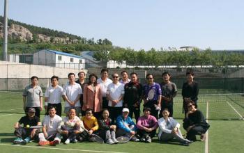 山东体育学院第八届教职工网球赛圆满结束