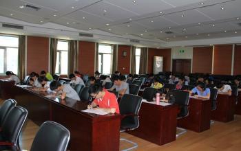 2015年上半年党员发展对象培训考试
