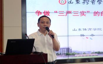 """开发培训部党支部学习""""三严三实""""专题教育"""