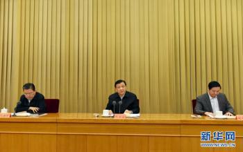 """""""三严三实""""专题教育工作座谈会在京召开 刘云山出席会议并讲话"""