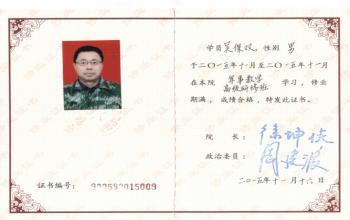 学生处参加教育部高等学校军事教学高级研修班