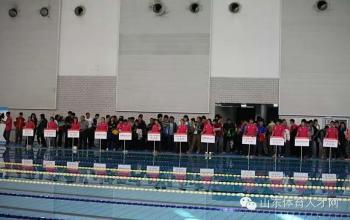 我院代表队在2015年山东省体育行业职业技能竞赛游泳救生竞赛中取得优异成绩