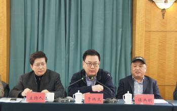 张景亮老师参加山东省成人高等教育工作研讨会