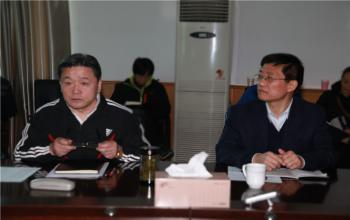 日照校区召开党风廉政建设工作会议