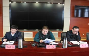 学校党委中心组举行2016年第三次专题理论学习
