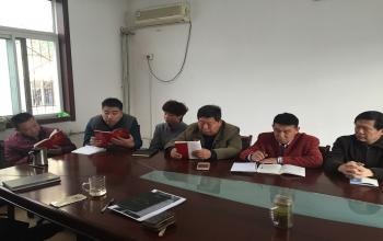 重温中国共产党章程