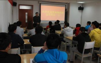 我校与贵州省体育科学研究所达成联合培养研究生意向