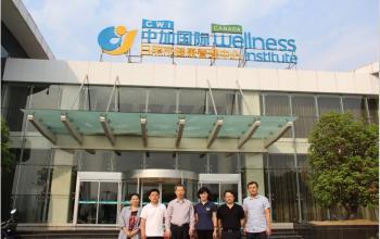 运动基础科学学院教师参观访问日照市中加国际健康管理中心