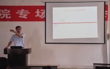 我院刘远祥受邀参加山东理工大学60周年校庆学术报告会