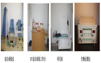 运动康复实验室
