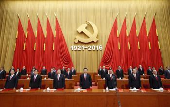 庆祝中国共产党成立95周年大会在京隆重举行