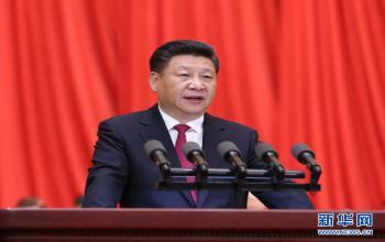 习近平在庆祝中国共产党成立95周年大会上的讲话(全文)