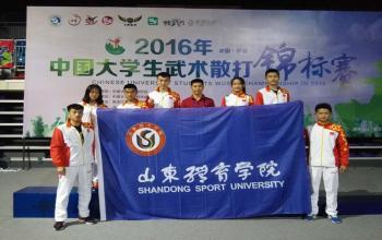 我校在2016中国大学生武术散打锦标赛上再获佳绩