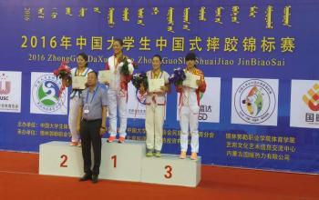 我校学生在2016年全国大学生中国式摔跤锦标赛中勇创佳绩