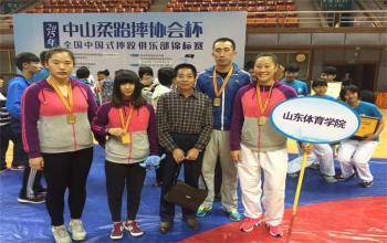 2015年全国中国式摔跤俱乐部锦标赛落幕,我校获4金3银1铜