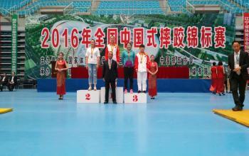 我院中国跤代表队在2016年全国锦标赛中再获佳绩