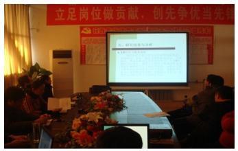 我系举办第六届教师论文报告会