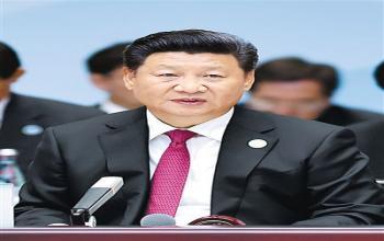 在二十国集团领导人杭州峰会上的开幕辞