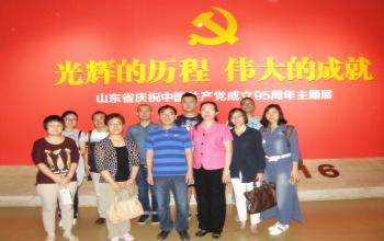 财务处党总支第一党支部参观中国共产党成立95周年主题展
