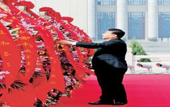 烈士纪念日向人民英雄敬献花篮仪式在京隆重举行