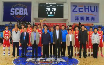 """""""泽辉体育""""杯2016第一届全国体育学院篮球赛男子组冠军出炉"""