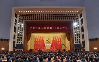 习近平在纪念红军长征胜利80周年大会上发表重要讲话(全文)