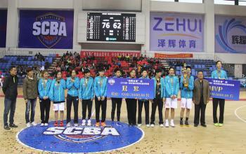 """""""泽辉体育""""杯2016第一届全国体育学院篮球赛女子组冠军出炉"""