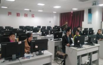 教育技术教研室例会