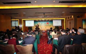 办公室参加山东省-韩国京畿道高校联盟第五次年会