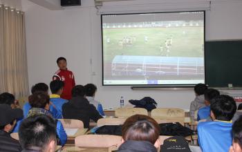 体育教育专业技能实践之教学技能展示