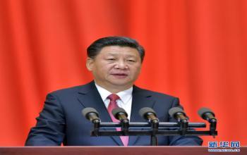 习近平:在纪念孙中山先生诞辰150周年大会上的讲话