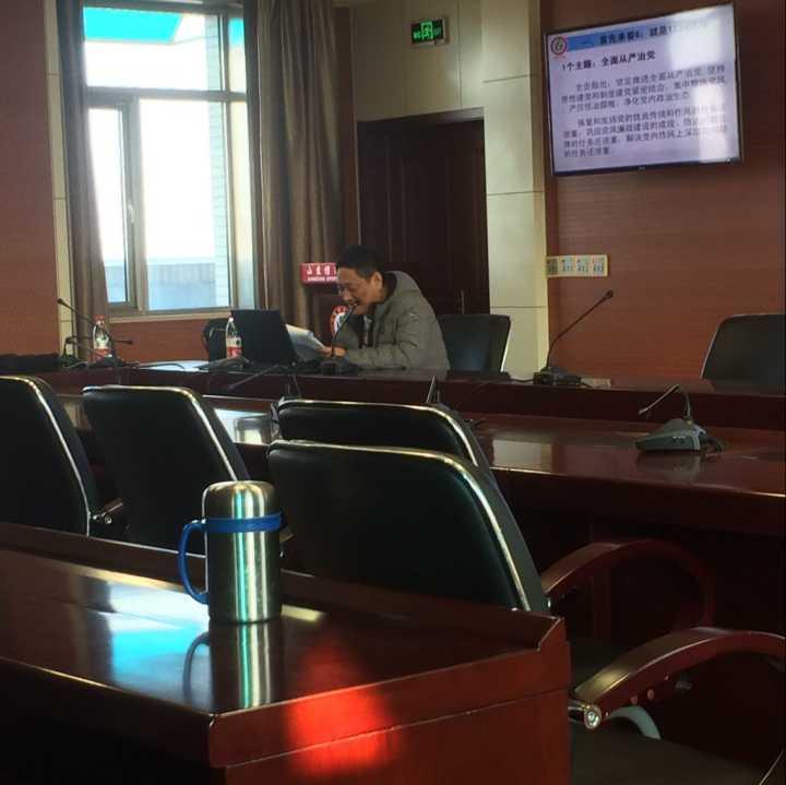 资产处党总支全体党员参加十六届六中全会精神解