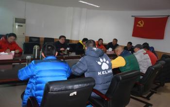 谷忠德召开体育教育学院教师座谈会