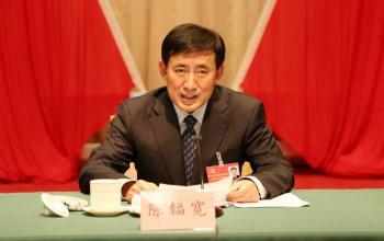 中国共产党山东省第十届纪律检查委员会第八次全体会议公报