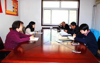 基建处党总支召开专题组织生活会和民主评议党员会议
