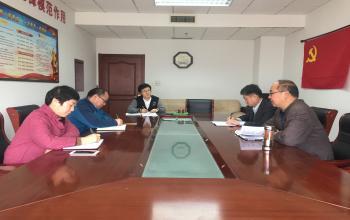 审计处召开座谈会——欢迎谭俊民挂职第一书记工作结束返校