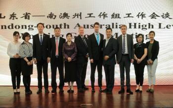 副院长张艳霞参加山东省—南澳州工作组工作会谈