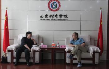 王毅书记会见中大体育产业集团徐美芳董事长等一行