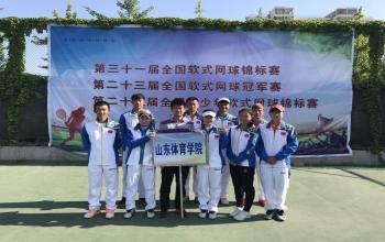 日照校区承办全国软式网球系列赛事