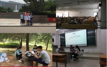 我院组建团队参加山东省高校大学生朋辈心理辅导技能大赛