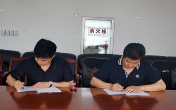 我院与济南吴冰保龄球健身服务有限公司签署校企联合办学协议