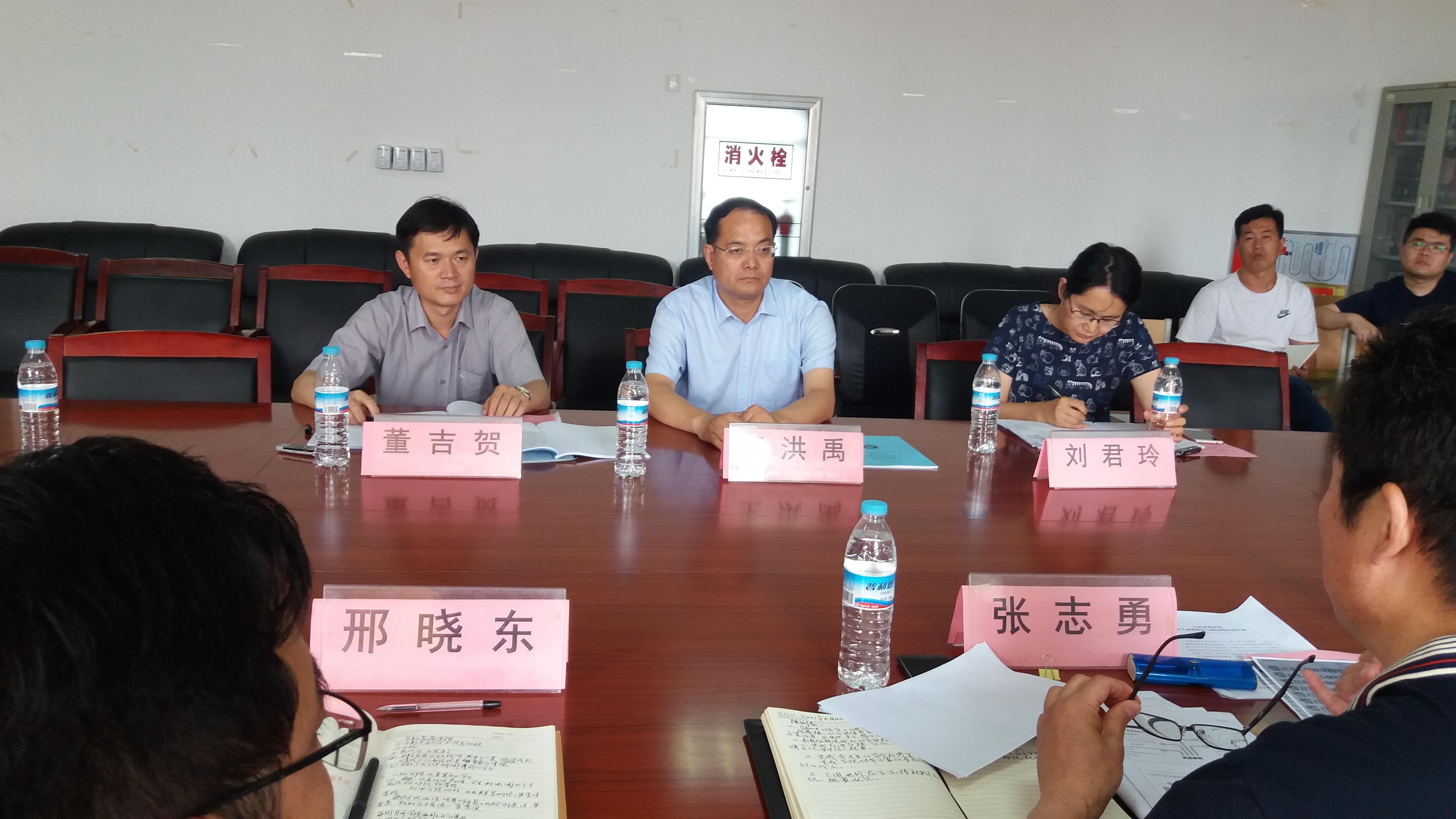 山东省教育厅高校章程执行落实评估专家组