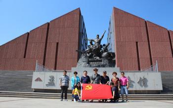 基建处党员干部到沂蒙红色教育基地参观学习