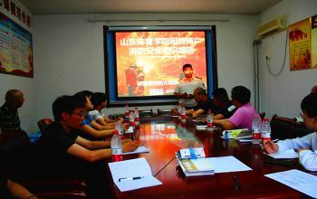 基建处举办消防安全知识讲座