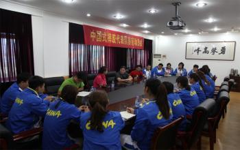 副院长谷忠德为中国式摔跤代表队做赛前动员